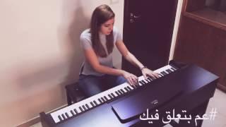 نانسي عجرم عّم بتعلق فيك بيانو Nancy Ajram 3m bet3alla2 feek piano cover
