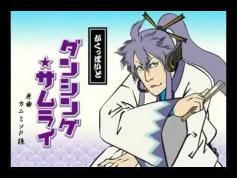 【Gahata Meiji】Dancing Samurai【UTAU Cover】