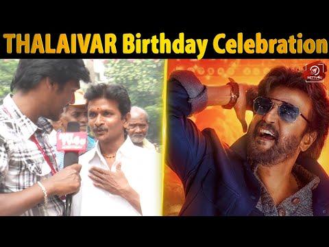 Bijili Ramesh Celebrates Thalaivar's Birthday   Rajinikanth