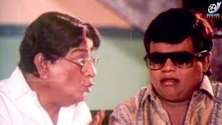Senthil Rare Comedy | Senthil Comedy | Venniradai Moorthy | En Mamannuku Nalla manasu Full Comedy
