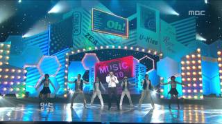 Kim Jong Gook - This is the person, 김종국 - 이 사람이다, Music Core 20100206