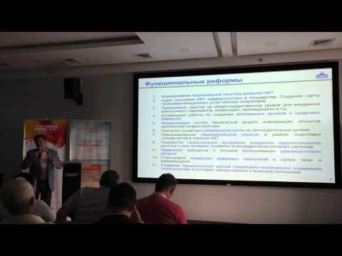 Взаємодія ринку та держави, Олександр Данченко