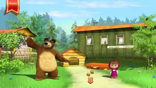 Маша и Медведь Маша Играет с Мишей в Прятки Помоги Ей Наити Мишку Мульт игра Игра
