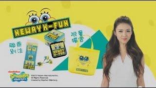 Neway K-Fun x SpongeBob 別注禮品 限量獨賞