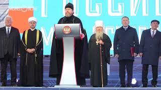 Духовник Путина в Казани  «Наша страна стала наследником империи Чингизидов»