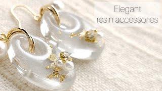 シンプルで上品なレジンアクセサリーを作る♡Make elegant resin accessories.DIY
