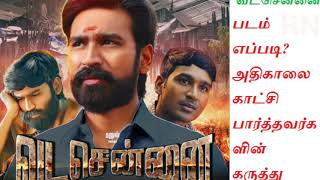 Vada Chennai Tamil Movie How is it?