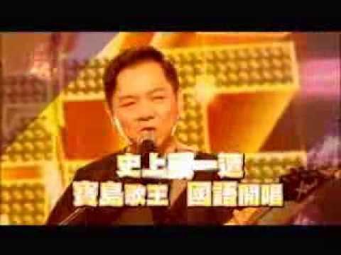 中視3/8「萬秀豬王」#82精采預告/ 葉啟田