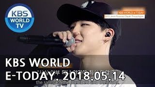 KBS WORLD e-TODAY [ENG/2018.05.14]