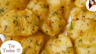 New Way of making Aloo Pakora, Aloo pakodi recipe, Batata Bhaji, crispy potato Fritters, quick snack