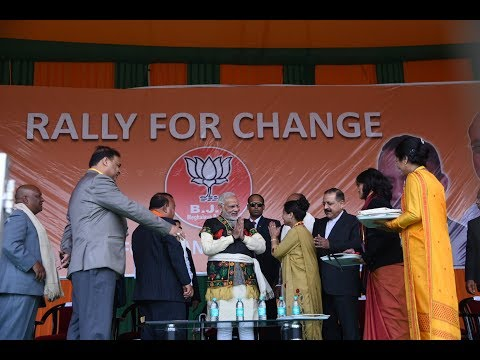 PM Modi addresses public meeting in Shillong, Meghalaya