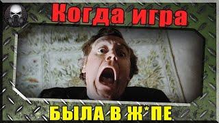КОГДА ИГРА БЫЛА В Ж*ПЕ- 29 АРТ В БОЮ  ~World of Tanks~