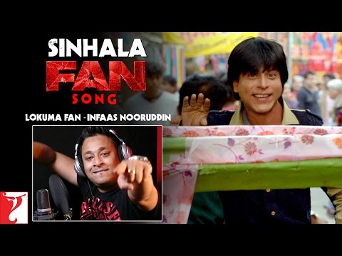 Sinhala FAN Song Anthem | Lokuma Fan - Infaas Nooruddin | Shah Rukh Khan | #FanAnthem