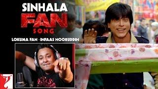 Download Hindi Video Songs - Sinhala FAN Song Anthem | Lokuma Fan - Infaas Nooruddin | Shah Rukh Khan | #FanAnthem