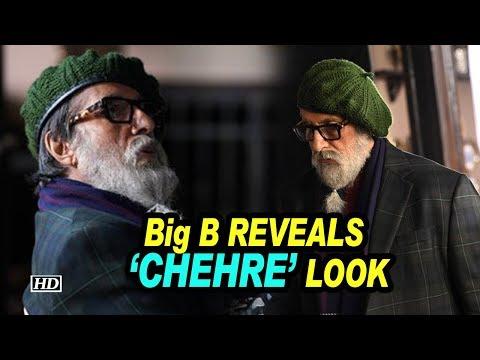 Big B REVEALS his Unique 'CHEHRE' LOOK Mp3