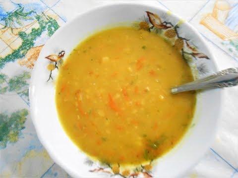 Суп - пюре  Гороховый. Как я его готовлю. Очень вкусный.