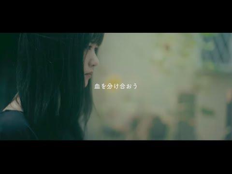 みるきーうぇい「傷跡の観測」Music Video