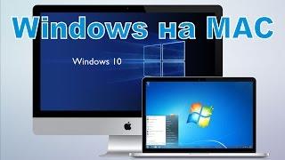 Установка Parallels Desktop. Программы с Windows на Apple (iMac, MacBook). Установка ОС Windows!