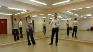 Свадебный танец  Уроки  вводный 2.1 музыка продолжение