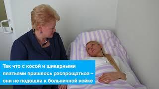 Тимошенко – 57! Как менялся стиль «женщины с косой»