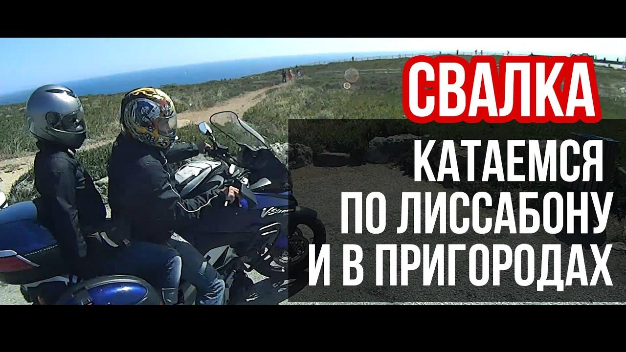 ПЕРЕЗАЛИВ] Suzuki GSX-R 750 | Москва-Анапа | Мототрип | Адовая .