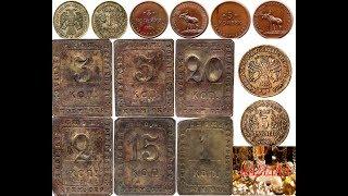 Кооперативные Монеты СССР, Часть 3, 1918 1922 года, Coins of the USSR, Co operative coins(, 2017-06-22T20:43:09.000Z)