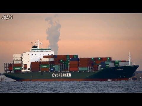 [船] UNI-PROMOTE Container ship コンテナ船 TOKYO Bay 東京湾 2013-DEC