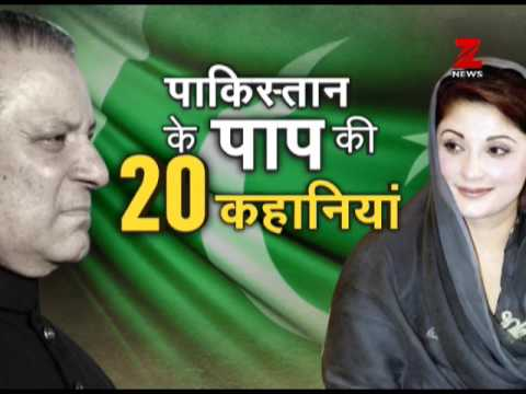 20 stories of Nawaz Sharif's failure as Pakistan's Prime Minister