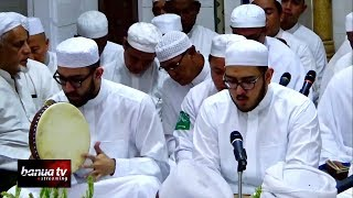 Puncak Peringatan Haul Ke 14 KH Muhammad Zaini bin Abdul Ghani