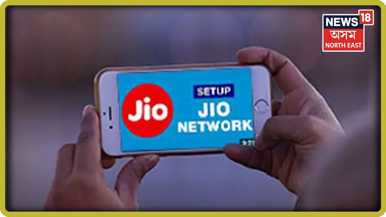 Jio Starts Jio Sarathi That Allows People To Know About Digital Recharge