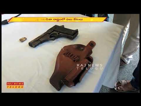 Man Caught With Gun In Alipiri Checkpost...