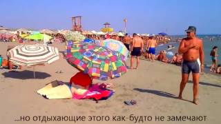 Недорогой отдых в Черногории.Ульцинь Большой Пляж ЧЕРНОГОРИЯ
