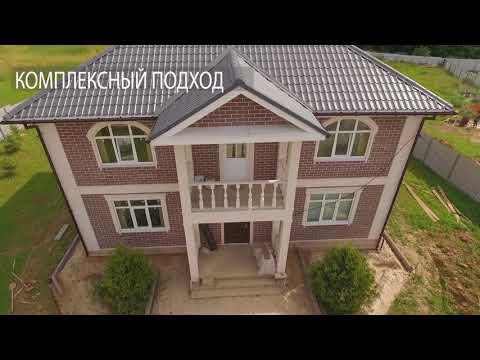 Лайф Билдинг — загородные дома «под ключ» 🗝 в МСК и МО