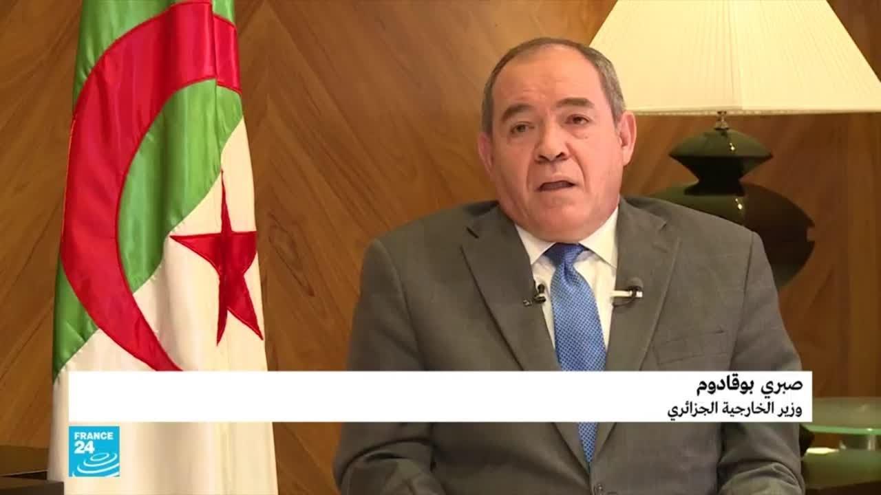 وزير الخارجية الجزائري لفرانس24: حق التظاهر مقنن في الدستور  - 12:59-2021 / 2 / 22
