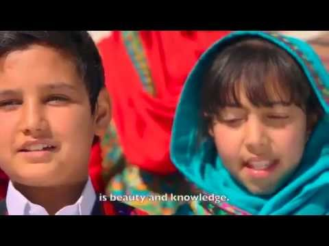Afghanistan National Music