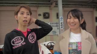 【クイーンズクライマックス】28日にボートレース平和島で開催される...