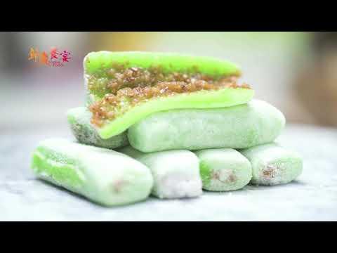 糕仔  Ko Wa (Vegetarian Rice Cake)