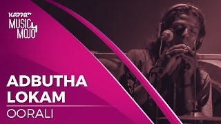 Adbhutha Lokam - Oorali - Music Mojo Season 4 - KappaTV