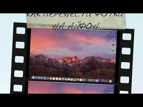 Вопрос: Как сохранять изображения из писем в iPhone?