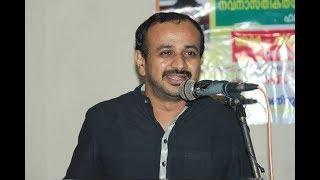 അമർ അക്ബർ അന്തോണി | Amar Akber Antony | Dr Arunkumar K