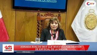 Suboficial PNP dice que cumplió órdenes de Pedro Chávarry - 10 minutos Edición Matinal thumbnail