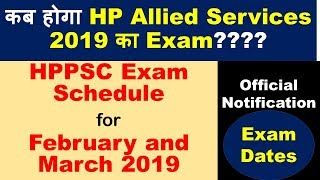 HPPSC Exam Schedule for Feb and March 2019 | HP Allied Exam 2019 | AMO | HDO | MO