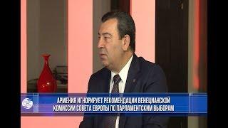В Армении уже сейчас происходят нарушения в рамках предстоящих парламентских выборов