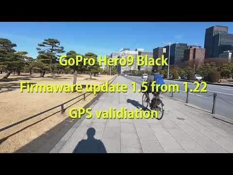 GoPro HERO9 Black Firmware update, GPS accuracy of 1.5 vs.1.22