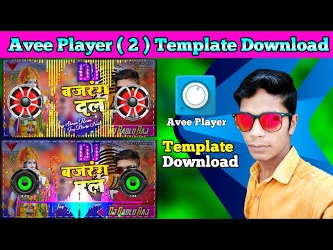 Avee Player Popular Dj Template Free Download | Avee Player New Dj Shashi BassTemplate Free Download