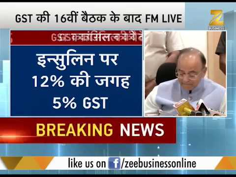 FM Arun Jaitley speaks after GST Council meeting, GST rates of many products revised