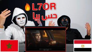 L7OR - HES BIYA - الحر - حس بيا / Egyptian Reaction 🇲🇦