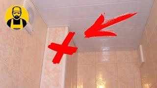 видео Как спрятать трубы в туалете
