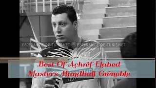 Masters handball 2017: Best of Achref Elabed