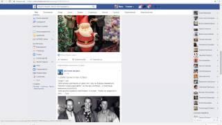 Три способа добавить друзей в Facebook
